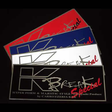 K-BREAKスペシャルプレート